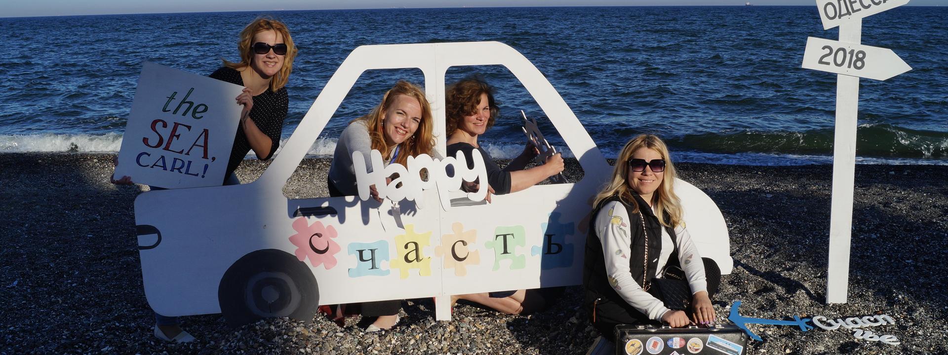 """Христианская конференция """"Счастье"""" прошла в Одессе"""